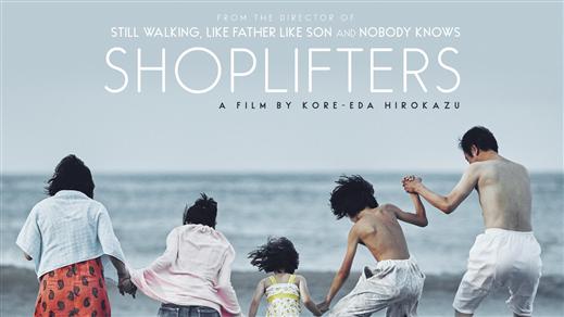 Bild för Shoplifters, 2019-10-10, Emmaboda Folkets Hus