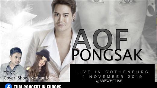 Bild för Aof Pongsak |Thailändsk konsert |Brewhouse, 2019-11-01, Brewhouse