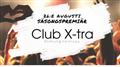 Balkan Club X-tra - SÄSONGSPREMIÄR