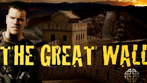 Bild för The Great Wall 3D, 2017-02-19, Järpenbion