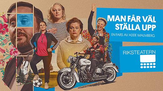 Bild för Man får väl ställa upp, 2020-01-28, Eskilstuna Teater