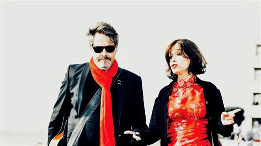 Bild för Små fantasmer, 2020-03-19, Musikskolan