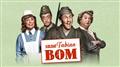 Soldat Fabian Bom - Karlskrona