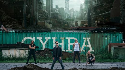 Bild för Cyhra, 2019-10-10, RESTAURANG TRÄDGÅR'N