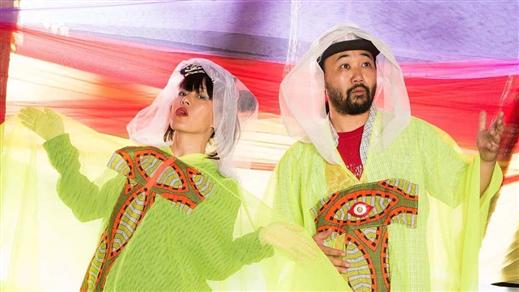 Bild för Waq Waq Kingdom & Mag på Koloni feat. Whatever, 2020-02-04, Sofiehof Underjord