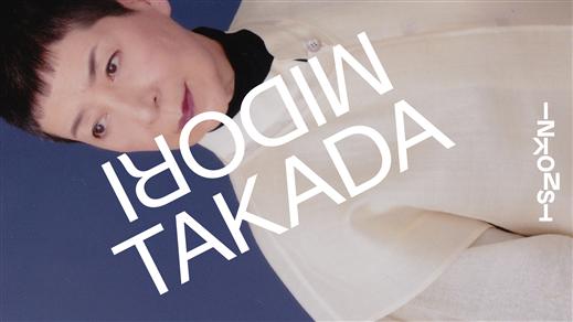 Bild för Midori Takada, 2022-05-10, Inkonst salong