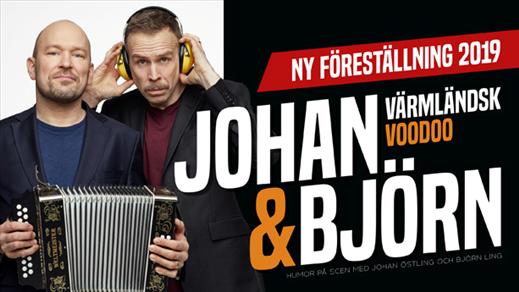 Bild för VÄRMLÄNDSK VOODOO 17/10, 2019-10-17, Hebeteatern, Folkets Hus Kulturhuset