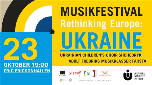 Bild för Invigningskonsert - Rethinking Europe: Ukraine, 2017-10-23, Eric Ericsonhallen