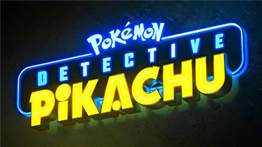 Bild för Pokémon: Detective Pikachu, 2019-05-09, Kulturhuset i Svalöv