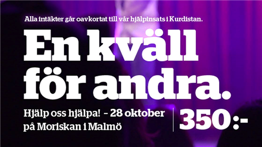 Bild för WE ACT Refugees Fundraising Event, 2016-10-28, Moriska Paviljongen