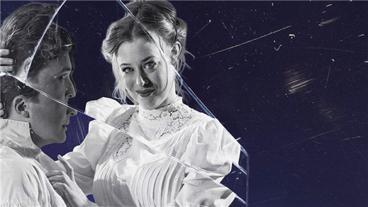 Bild för Det går an med Malmö Opera, 2021-11-20, Medborgarhuset