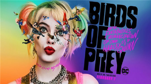 Bild för Birds of Prey: And the Fantabulous Emancipation of, 2020-02-15, Essegården