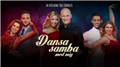 Dansa Samba med mig – Premiär 14/9
