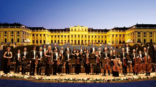 Bild för Nyårskonserten 2020, 2020-01-24, Jönköpings Konserthus Elmia #2