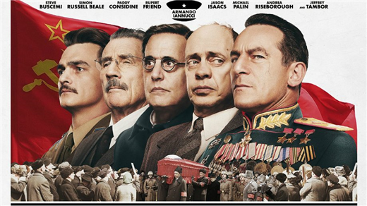 Bild för The Death of Stalin, 2018-02-23, Emmaboda Folkets Hus