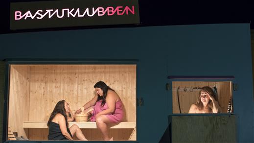 Bild för Festival Normal presenterar Bastuklubben, 2020-12-05, Umeå, Gamla Fängelset
