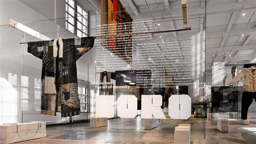 Bild för Guidad visning av Boro - Nödens konst, 2021-10-02, Östasiastiska museet