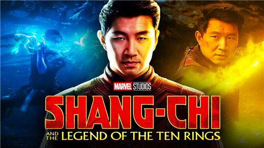 Bild för Shang-Chi and the Legend of the Ten Rings, 2021-09-17, Essegården