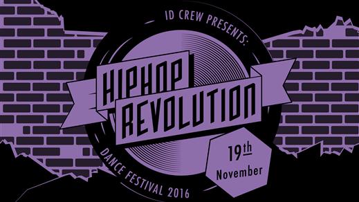 Bild för Hiphop Revolution Dance Festival 2016, 2016-11-19, Frilagret