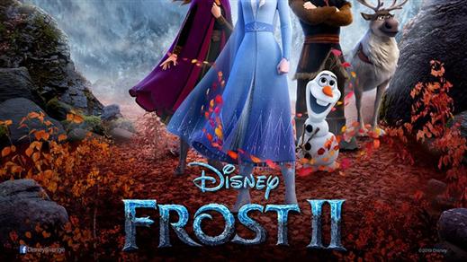 Bild för Frost 2 (Eng. tal), 2020-01-18, Essegården