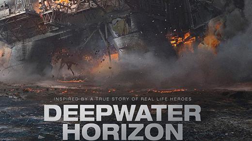 Bild för Deepwater Horizon - Premiär (15 år), 2016-09-30, Biosalongen Folkets Hus