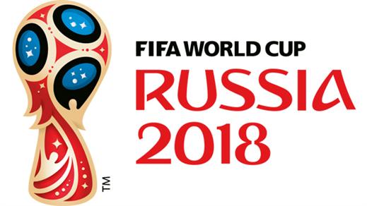 Bild för VM 2018 Sverige - Schweiz, 2018-07-03, Kulturhuset i Svalöv
