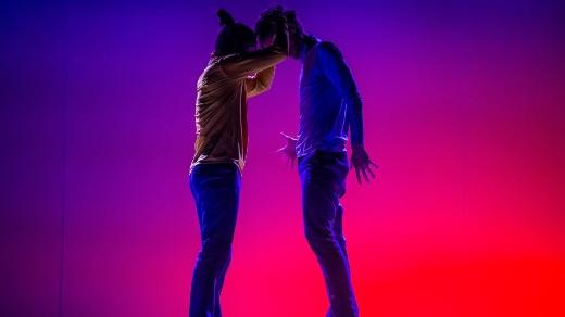 Bild för Dansföreställning: MeYouI, 2020-10-09, Jönköpings Teater