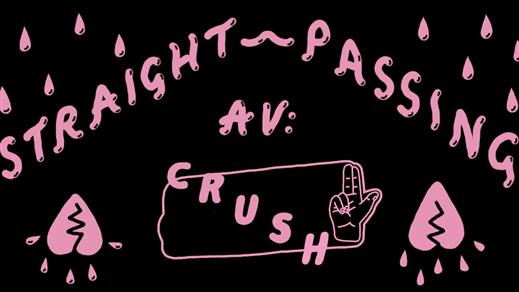 Bild för Straight Passing 20:40, 2019-08-01, Bagarmossens Folkets Hus
