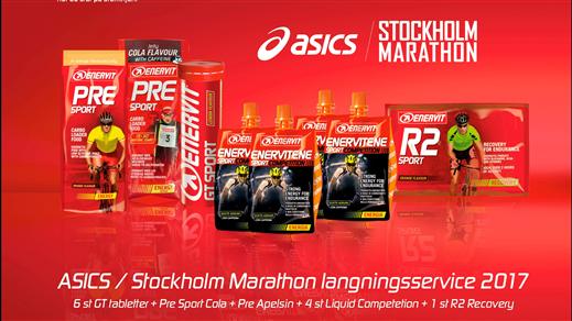Bild för Stockholm Marathon 2017, 2017-06-03, Stockholm Marathon