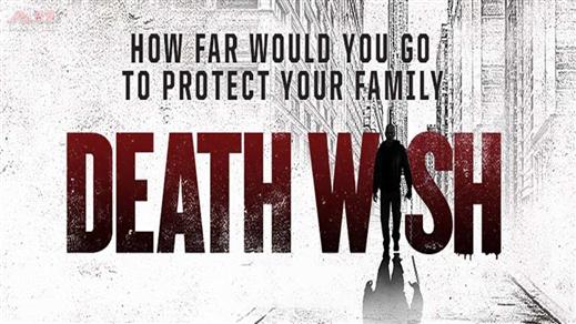 Bild för Death Wish (15år), 2018-05-04, Metropolbiografen