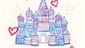 Ryssland i våra hjärtan