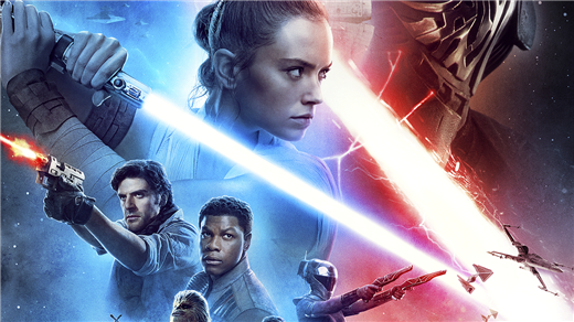 Bild för Star Wars: Rise of Skywalker, 2019-12-22, Emmaboda Folkets Hus
