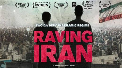 Bild för Raving Iran (Genesis Movie Project), 2016-12-01, Flera platser i Göteborg