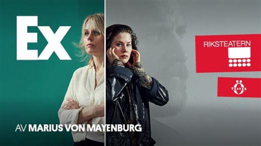 Bild för EX, 2021-11-12, Teater Borgen