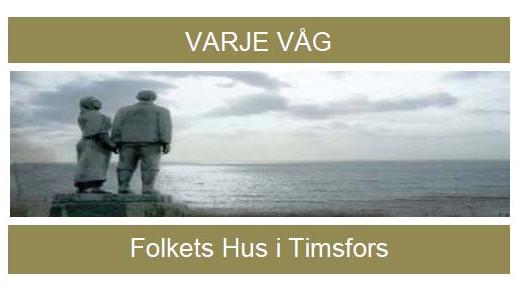 Bild för Varje våg, 2016-11-09, Folkets Hus
