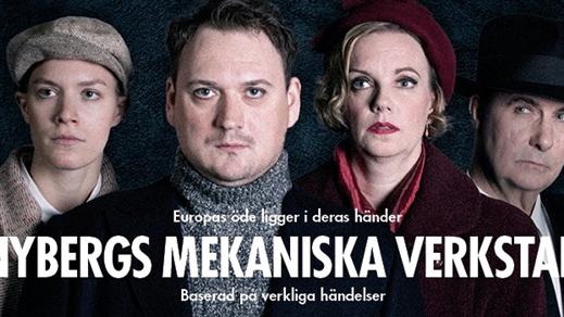 Bild för Teaterresa till Nybergs mekaniska verkstad, 2019-11-30, Teaterresa