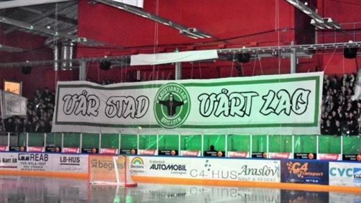Bild för Kvalserie match 2, KIK - Almtuna, 2019-03-30, Kristianstads Ishall