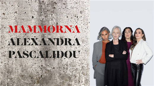 """Bild för """"Mammorna"""", 2021-10-20, Sara Kulturhus Scen 2"""
