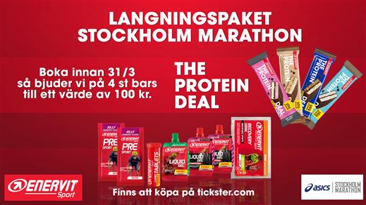 Bild för Langningsservice Asics Stockholm marathon, 2020-05-30, Stockholm Marathon