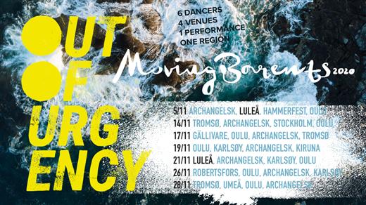 Bild för Out of Urgency, 2020-11-05, Dansinitiativet
