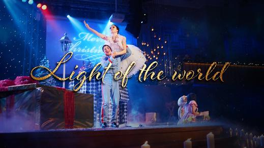 Bild för Julkonsert 2016 - Light of the world 19:00, 2016-12-03, Södermalmskyrkan