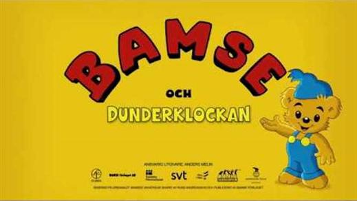 Bild för Bamse och dunderklockan, 2018-12-25, Kulturhuset i Svalöv