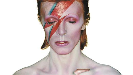 Bild för David Bowie is, 2016-11-29, Ekerö Bio