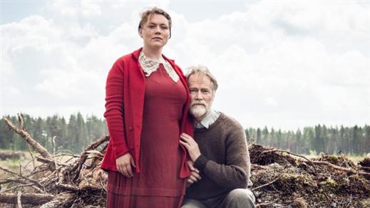 Bild för Kejsaren av Portugallien, 2018-03-17, Landskrona Teater