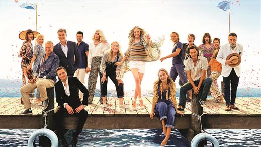 Bild för Mamma Mia! Here We Go Again, 18:30, 2019-02-21, Estrad