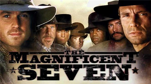 Bild för The Magnificent Seven, 2016-09-25, Kulturhuset i Svalöv