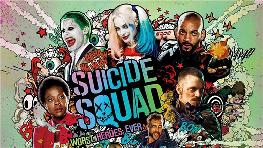 Bild för Suicide Squad, 2016-09-02, Emmboda Folkets Hus