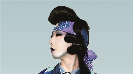 Bild för Kimono - från Kyoto till catwalk HELG 14:00, 2021-02-21, Världskulturmuseet