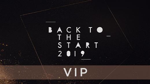Bild för G12 Conference 2019 - Back to the start - VIP, 2019-09-27, Annexet