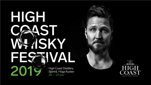 Bild för High Coast Whiskyfestival 2019, 2019-06-28, High coast distillery